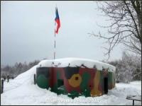 V roce 2010 bylo poměrně hodně sněhu a organizace celé akce byla dost obtížná. Přesto na řopíkem zavlála česká vlajka a přišla spousta lidí.